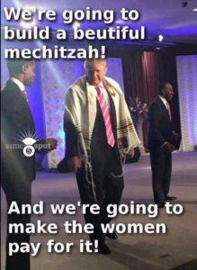 mechitzah